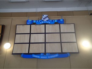 This is the new honour board made to match the previous honour board