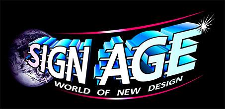 logo 2x